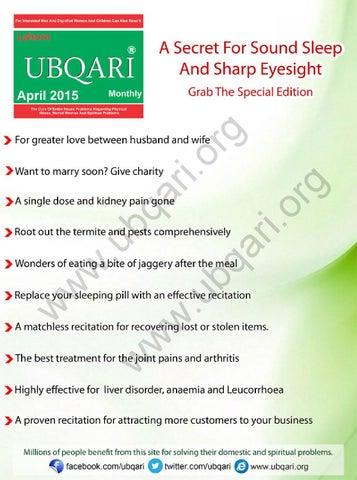 Ubqari English Magazine April 2015 by Ubqari - issuu