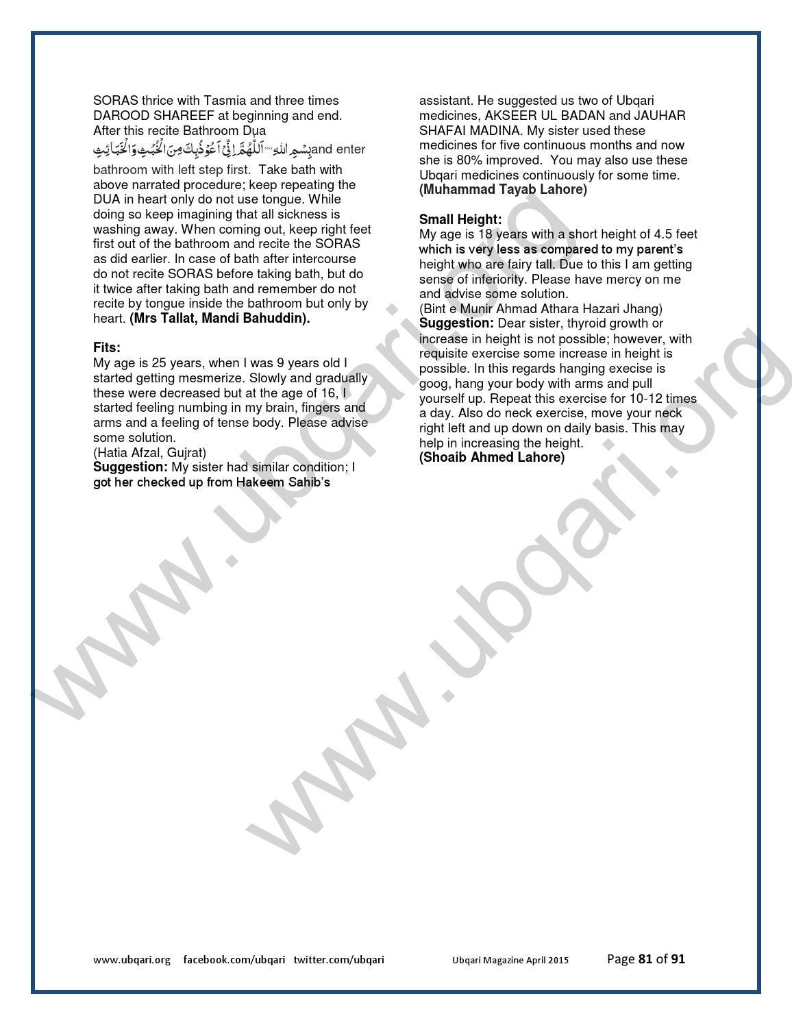 Nico Monthly Ubqari Magazine Nov 2015 - BerkshireRegion
