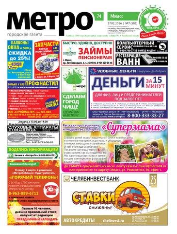 Вилкан играть на планшет Коркино поставить приложение Казино вулкан Овочеркасск загрузить