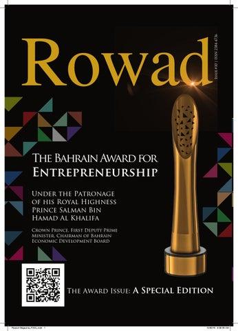 45fbfd4aa Roward magazine issue 10 by Rowad Magazine - issuu