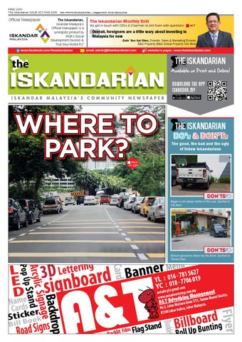 Desain Taman Cluster  the iskandarian march 2016 issue by the iskandarian waves