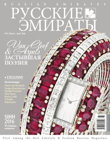 4f010ebed443 Russian Emirates Magazine | # 72 | Mar - Apr 2016 by Russian ...