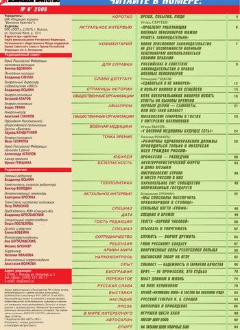Трудовой договор для фмс в москве Бутовская Большая улица характеристику с места работы в суд Марьино