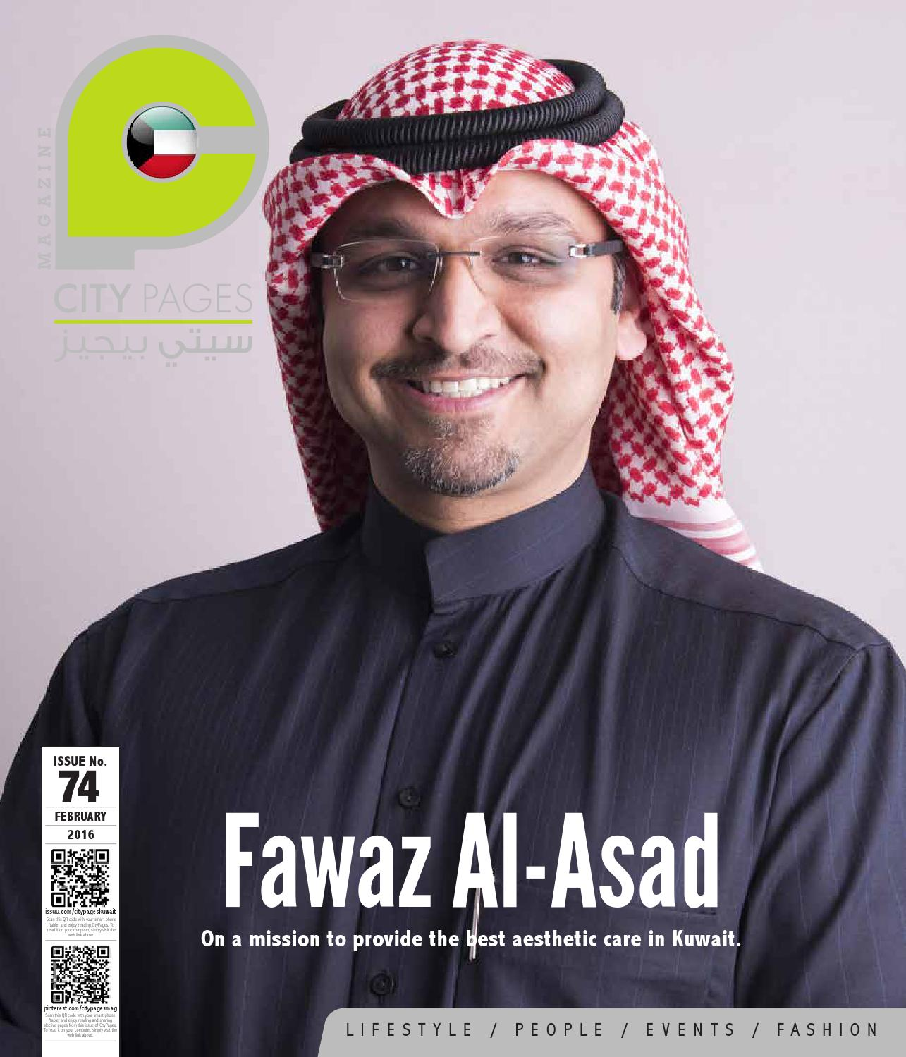 8ebf7cac1 CityPages February 2016 by CityPages Kuwait - issuu
