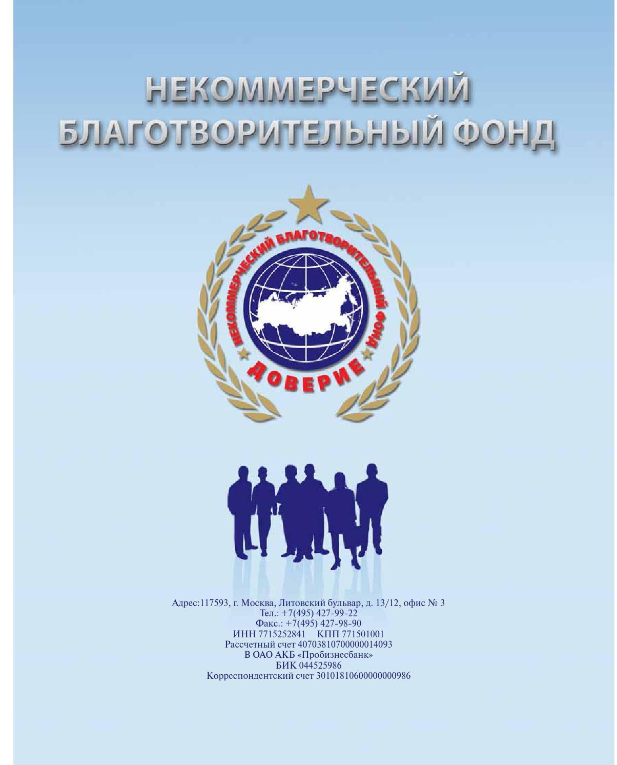 Доски объявлений контужен кредит москва