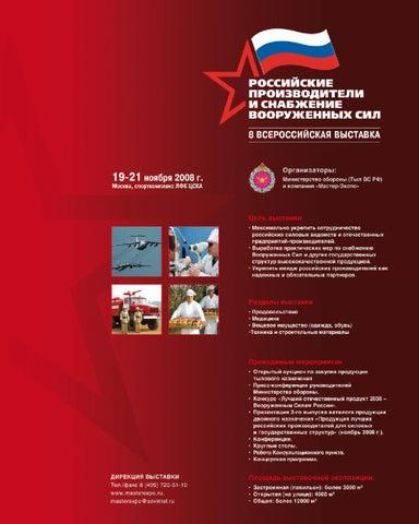 Нартов партия свободных граждан член год