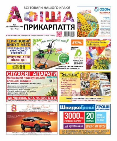 Афіша Прикарпаття №7 by Olya Olya - issuu b4100bfd1e646