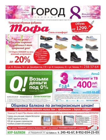 Купить справку 2 ндфл Зубарев переулок купить трудовую книжку со стажем в волгограде