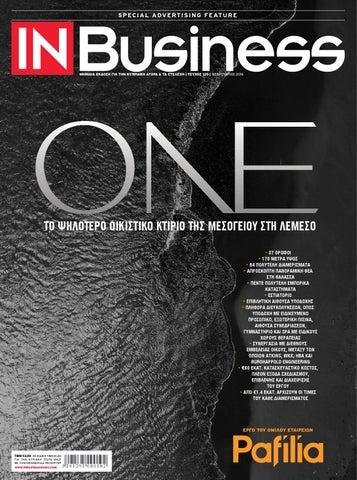 9e03557fbac InBusiness Magazine February Issue 2016 by INBusiness - issuu