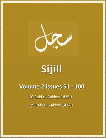 Sijill Volume Two by Fatemi Dawat - issuu