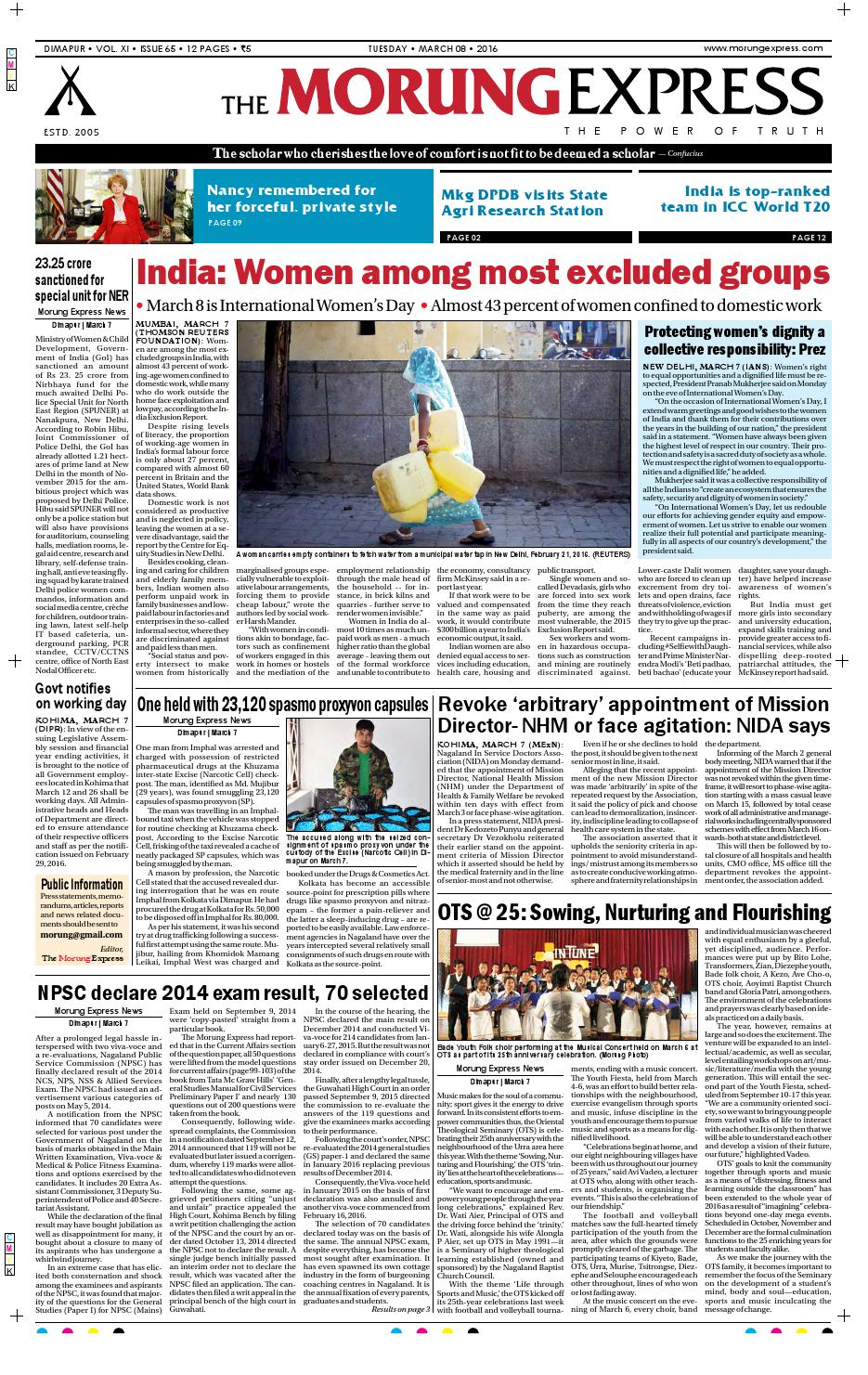 Assocham Surveyabout One­fourth Working Women In The Private Sector Wish To Quit Their Jobs Due To Several Reasons Such As Inconvenient Working Hours Gender Bias Safety Issues Workplace Harass -