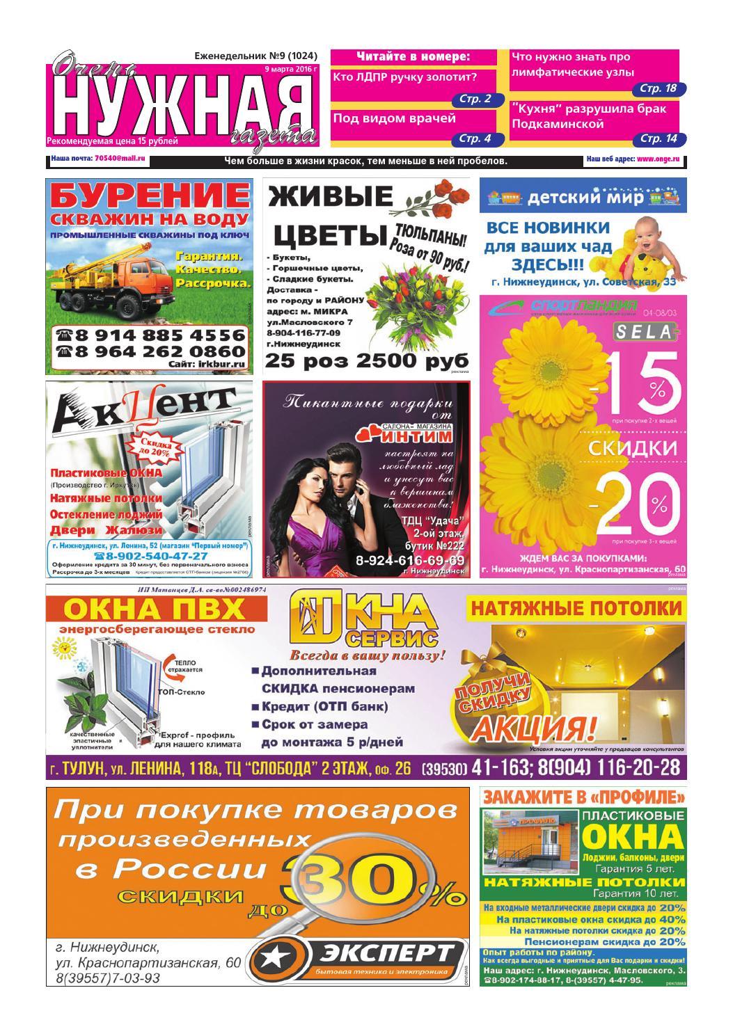 Каспий банк оплатить кредит