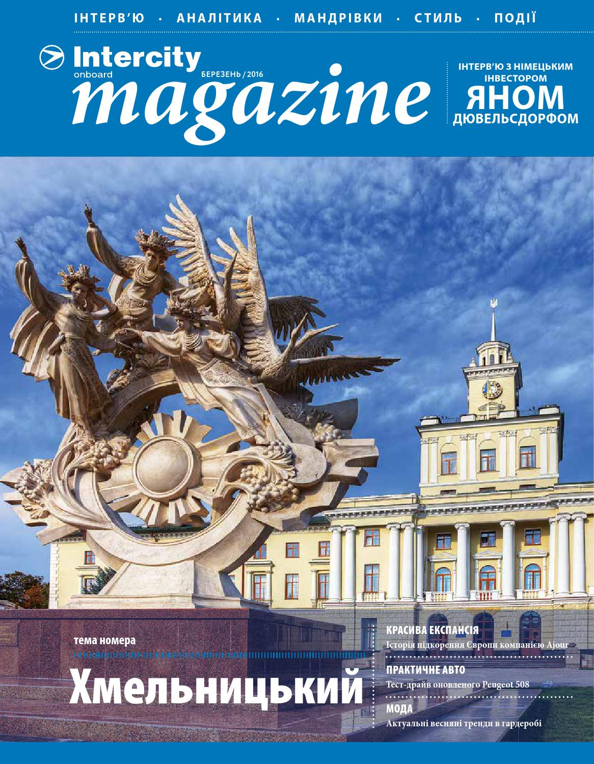 b1961b3b357731 Intercity onboard magazine березень/2016 by ICOM - issuu
