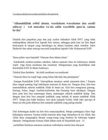 Ceramah Pendek Tentang Mencari Ilmu Dalam Islam By Bayu Dwi Sahputra