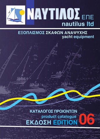 e829b2e8c6 K14 all opt by nautilus ltd - issuu