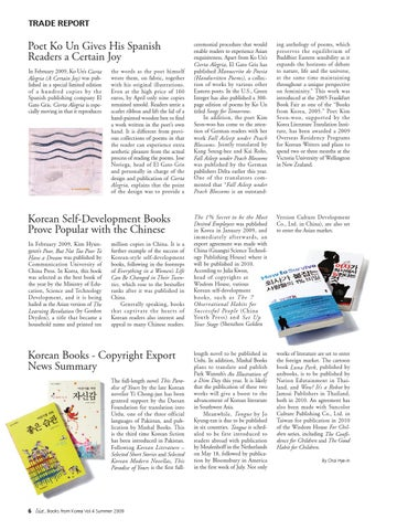 List Books From Korea Vol 4 Summer 2009 By Lti Korea Library Issuu