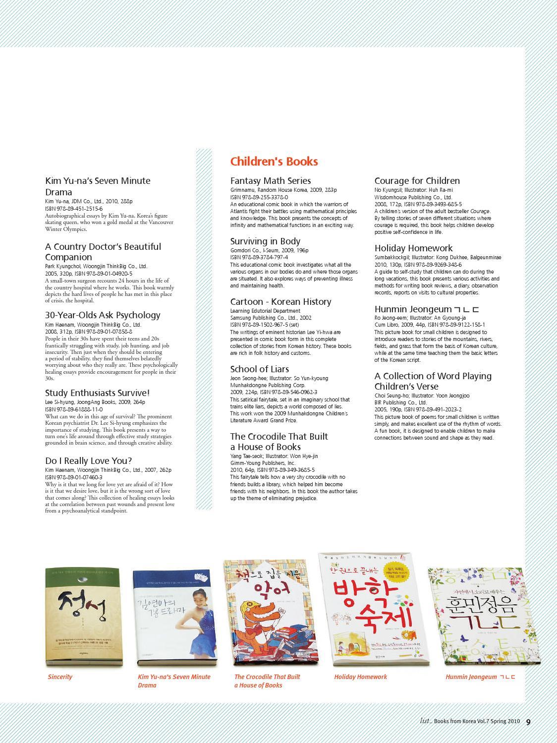 list: Books from Korea] Vol 7 Spring 2010 by LTI Korea