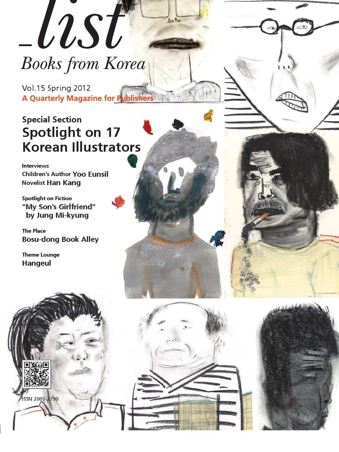 List books from korea vol15 spring 2012 by lti korea library list books from korea vol15 spring 2012 by lti korea library issuu biocorpaavc Images