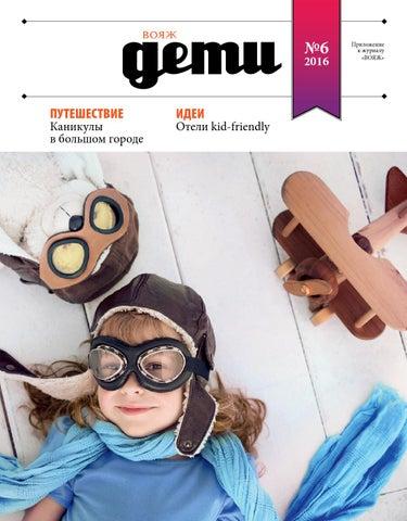 Купить очки гуглес за полцены в назрань комплект комбо к дрону мавик эйр
