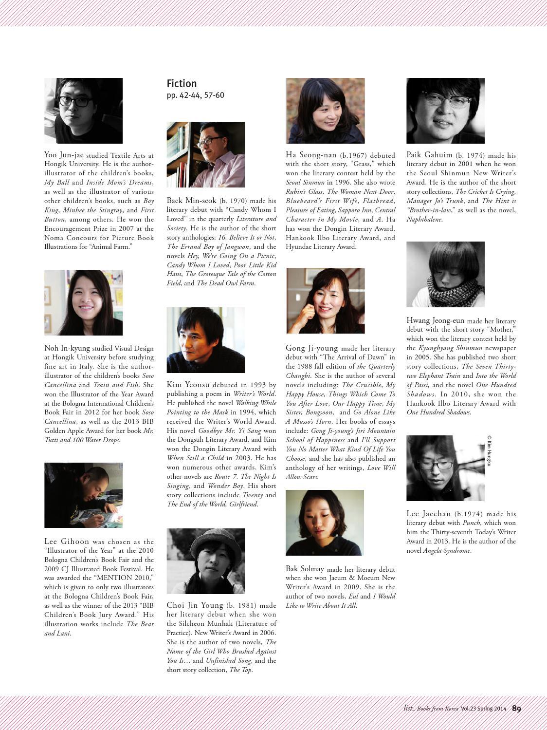 PDF The Dead Field: A Short Story