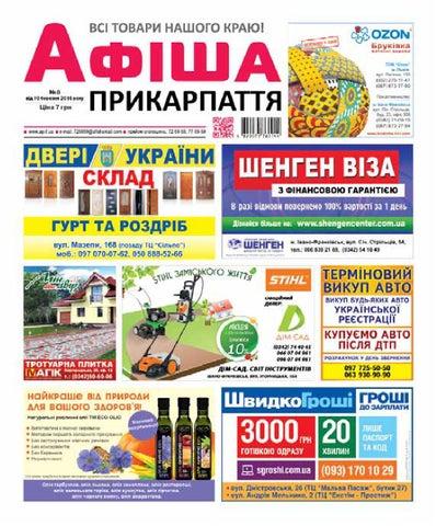 АФІША Прикарпаття №8 by Olya Olya - issuu caedb226f6282