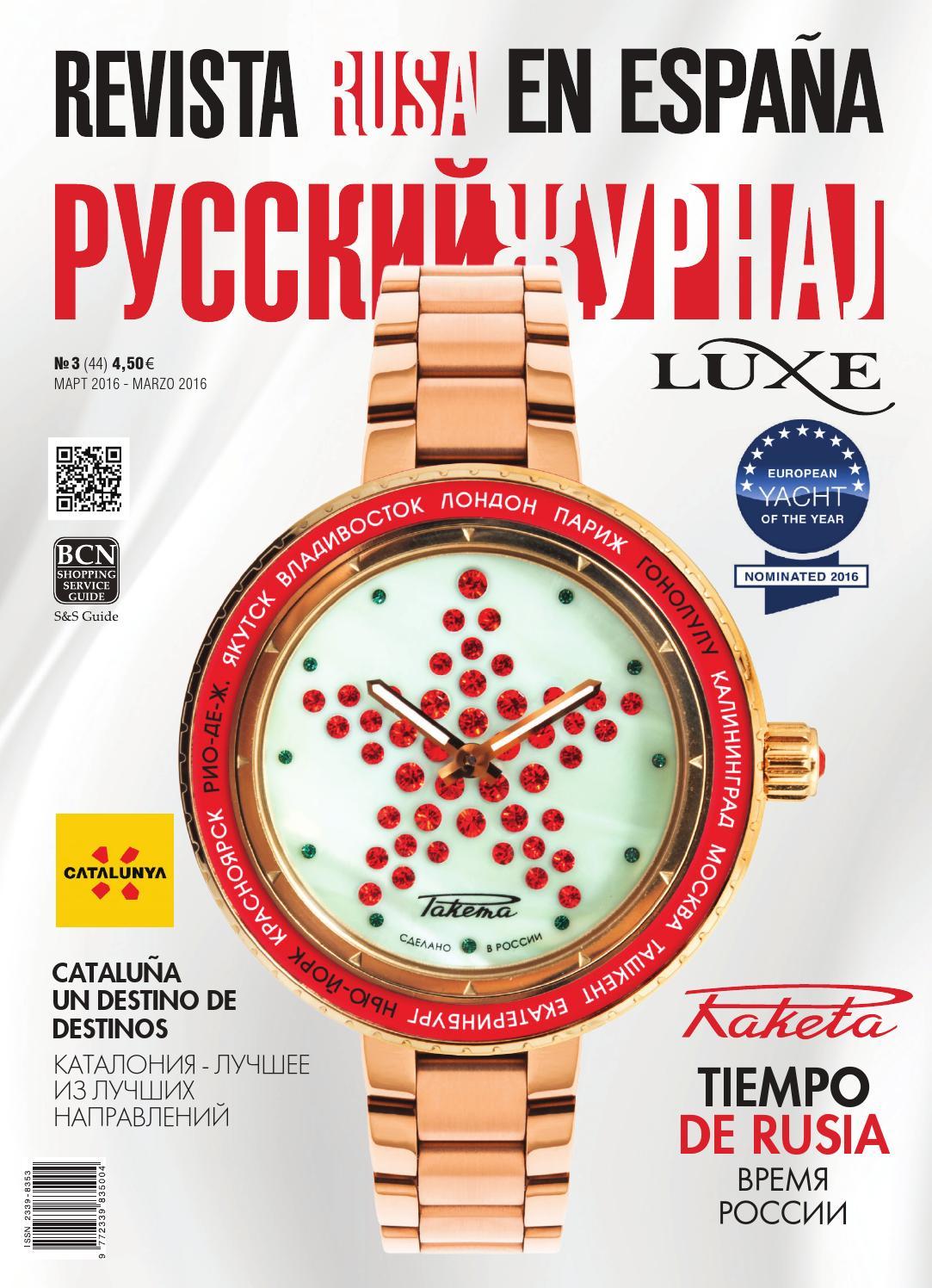 REVISTA RUSA №44 by revista - issuu
