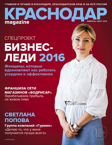 Рaботa гей проституткой в оренбурге