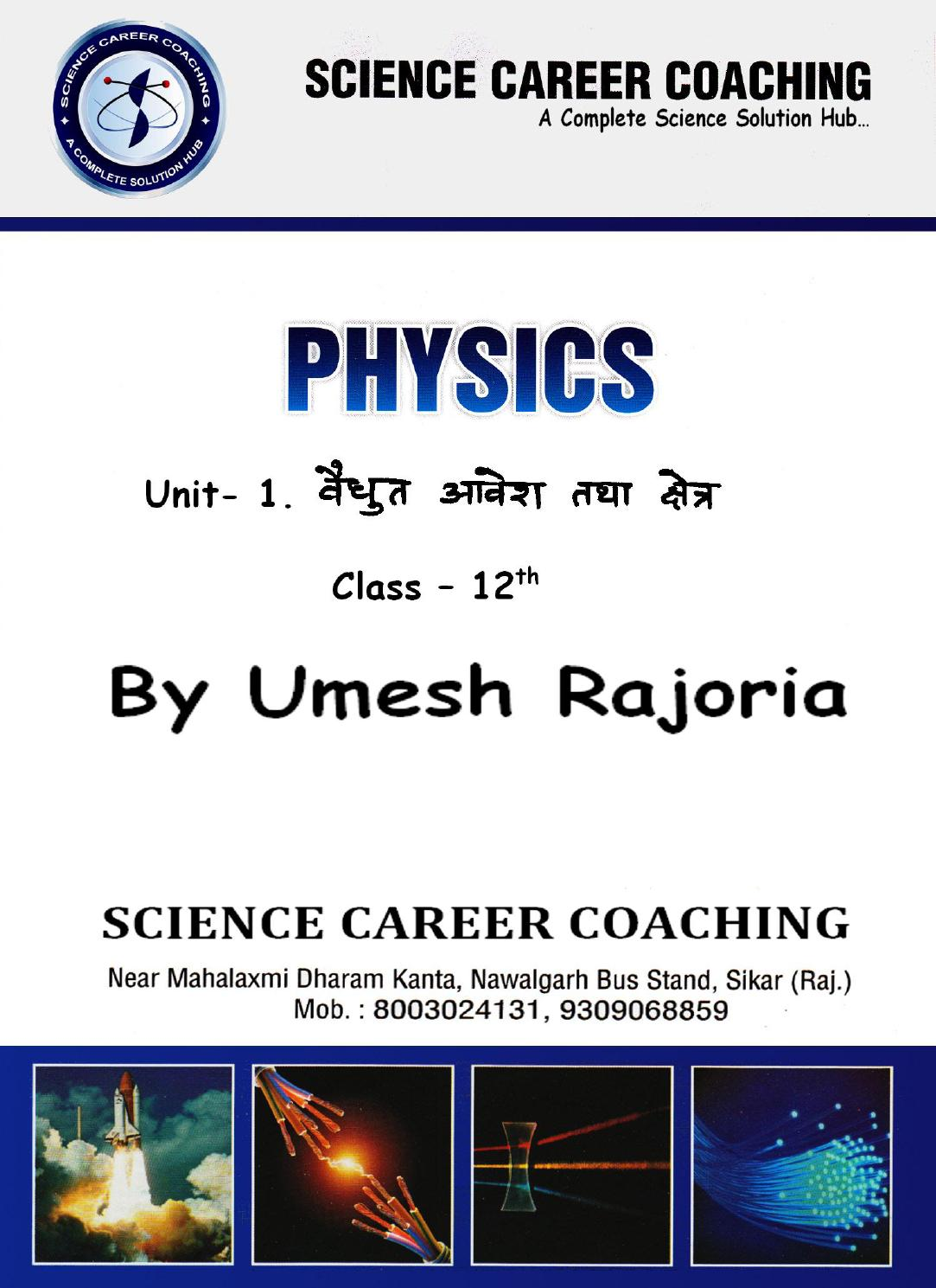 1 electric charge & field notes(hindi) by urajoria - issuu