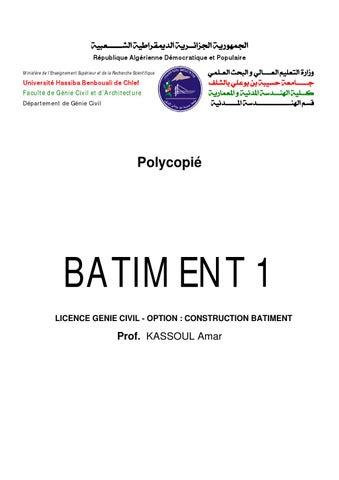 Dictionnaire Du Batiment Et Du Genie Civil By FRAHNA Karim Issuu - Porte placard coulissante jumelé avec serrurier paris 17ème