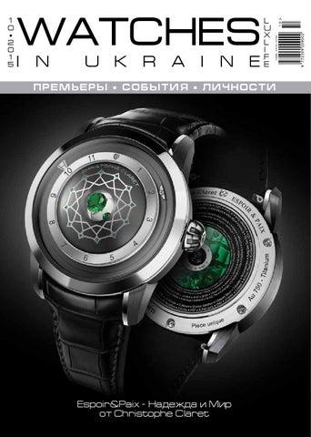 a72cfc46c977 Watches in Ukraine  4(10) 2015 by Watches in Ukraine LuxLife - issuu