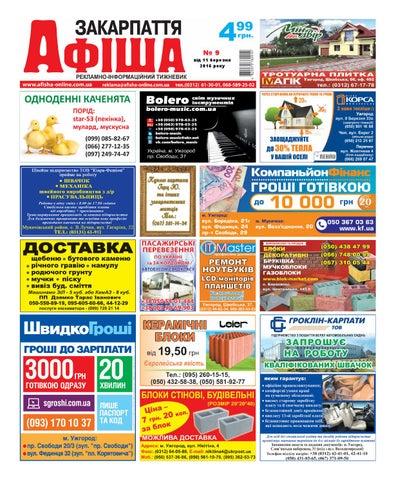 Афіша Закарпаття №9 by Афіша Закарпаття - issuu b5976fe06ebd9