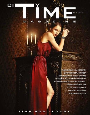 Timecity ЗИМА 2015 by TimeCity Magazine - issuu 087364514f5