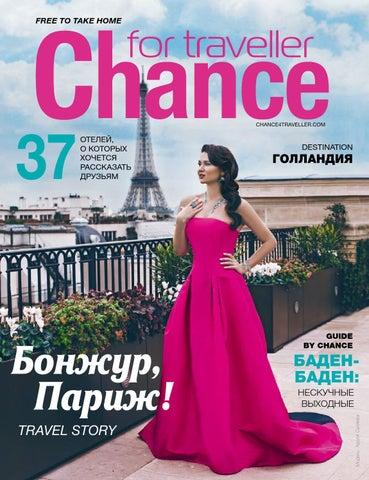 Интимная Сцена Со Стефани Кайлар – Марсель (2020)