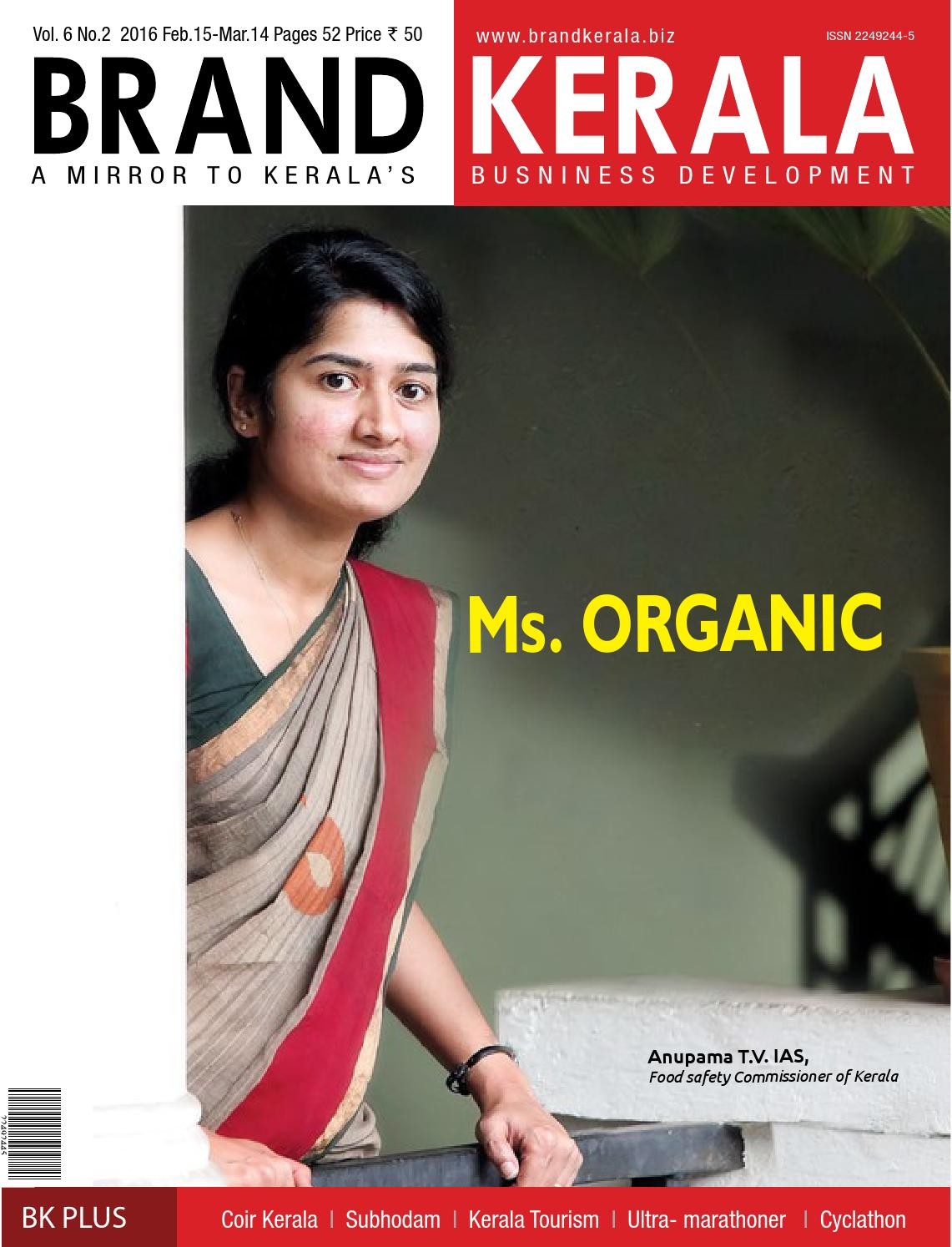 Brand Kerala February 2016 By Brand Kerala Magazine Issuu