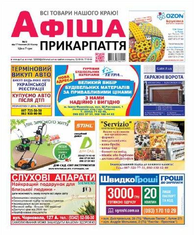 Афіша Прикарпаття №9 by Olya Olya - issuu fd474a04e38b4