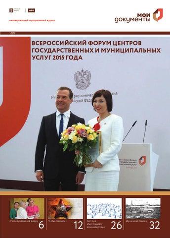 Образец заполнения заявления на рвп для граждан украины 2020