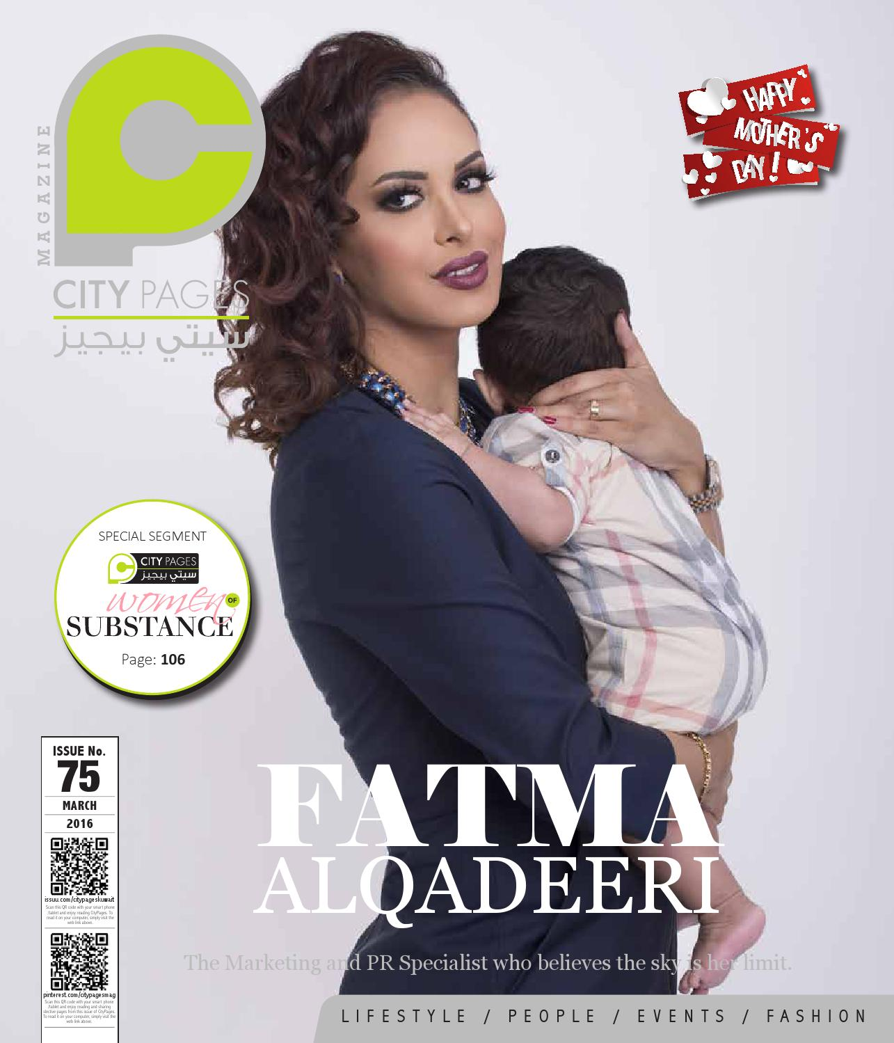 067656a54 CityPages March 2016 by CityPages Kuwait - issuu