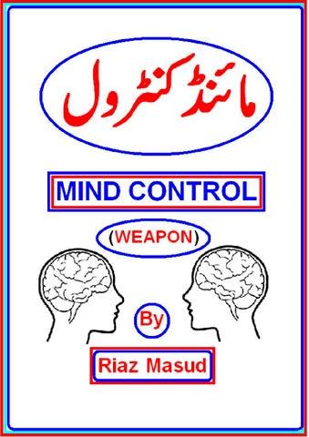 Hypnotize In Urdu Book