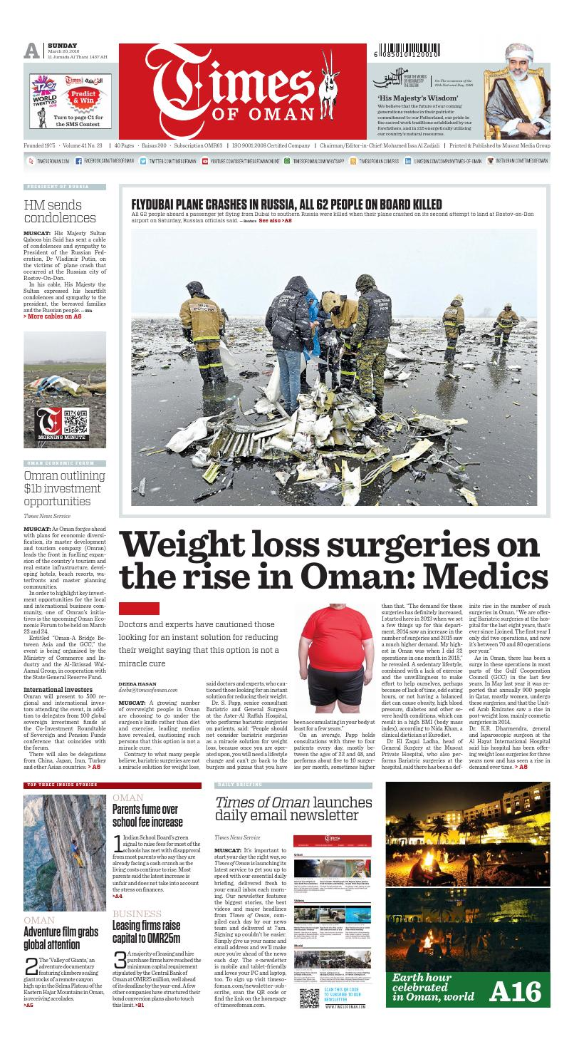 Times of Oman - March 20, 2016 by Muscat Media Group - issuu