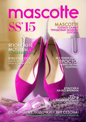 6e999fd637ec Mascotte Trendbook SS15 by Michael Shpakovsky - issuu
