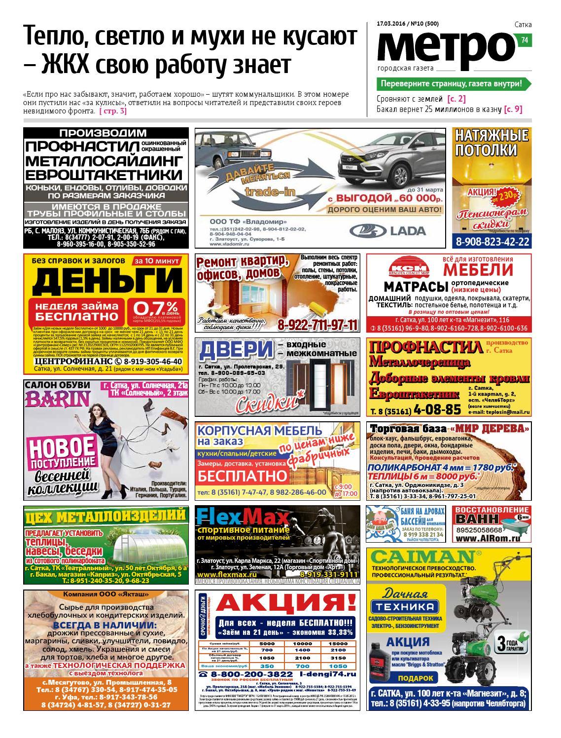 046 справка на оружие Южная улица (город Троицк) показывает ли онкологию анализ крови