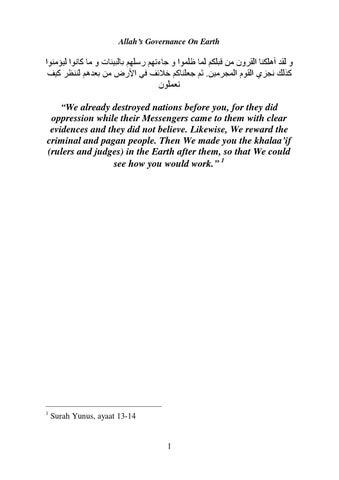 Sirah nabi muhammad saw hijrah sexual identity