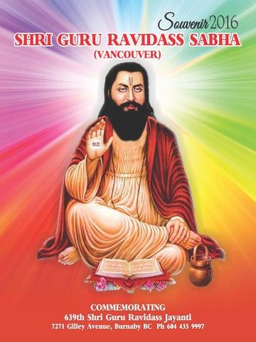 Shri Guru Ravidass Sabha (Vancouver) Souvenir 2016 by Avenue 13