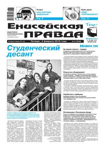 foto-strashnogo-anala-krupno-zhenskaya-grud-i-popka