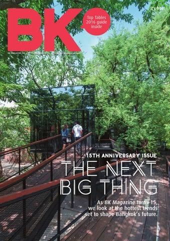 71e57c4122d BK Magazine 633 March 25