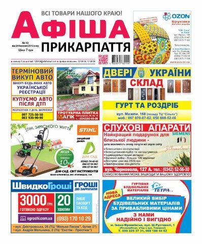 ff8a46e35bce02 АФІША Прикарпаття №10 by Olya Olya - issuu