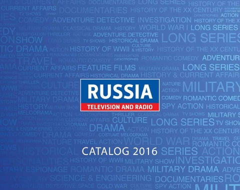 Sovtelexport/Russia Television and Radio NEW Spring 2016 Catalog by