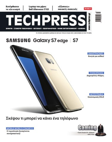 Techpress 62 by Techpress - issuu b9c010ba1a3