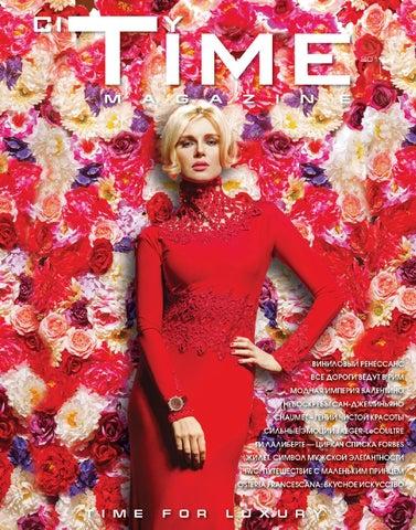 Timecity ОСЕНЬ 3 2015 s full by TimeCity Magazine - issuu 302a50184b2