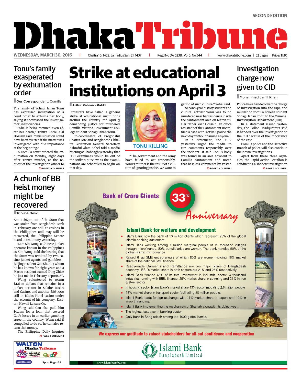 30 March, 2016 by DhakaTribune - issuu